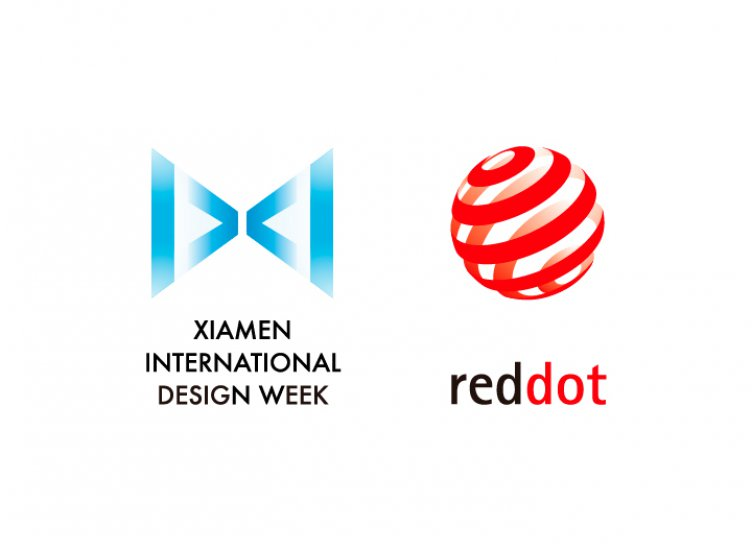 Koop Industrial Design stellt jährlich seit 2015 auf der Xiamen International Design Week in China